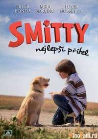 Смитти / Smitty / 2012