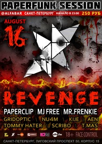 Paperfunk Session: Revenge @ Alfabar