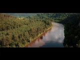 Река Юрюзань, лето 2017, съёмка с дрона