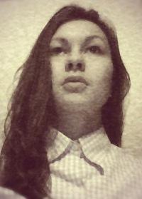 Аленка Ольховая, 9 июня 1993, Краматорск, id138215348