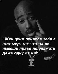 Гусейн Исмаилов, 20 августа 1990, Ростов-на-Дону, id130562329
