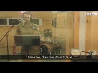 Chana Tova (reprise Bella Ciao)