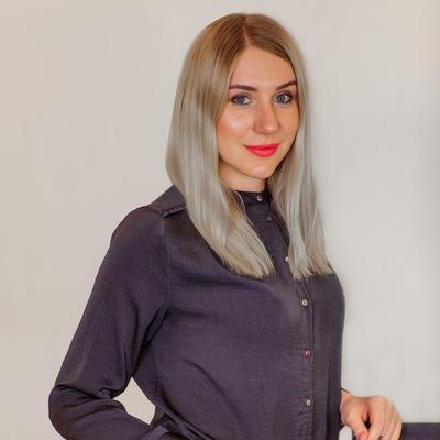 Мария Трубилина