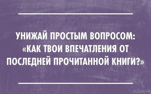 https://pp.vk.me/c635105/v635105229/558f/8TFmpG9DlTw.jpg