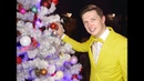 Новогодний корпоратив Ведущие Краснодар Роман Громов