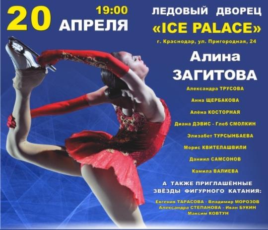 Ледовые шоу-6 - Страница 5 MktGEPl0hPY