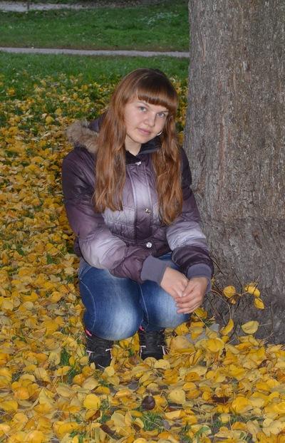 Таня Данилюк, 25 января 1997, Санкт-Петербург, id147333465