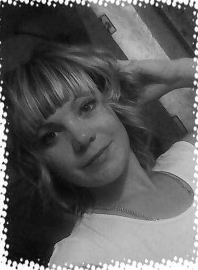 Юлия Ефименко, 14 октября , Херсон, id41134703