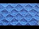 Рельефный узор Ромбы Вязание спицами Видеоурок 32