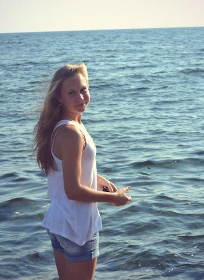 Наташа Дынникова, 24 октября , Санкт-Петербург, id142160136