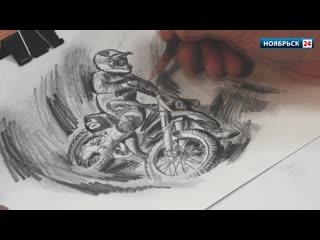 Зарисовки художника