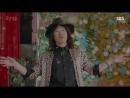 Красавчик и Чжон Ым 8 серия Озвучка GREEN TEA
