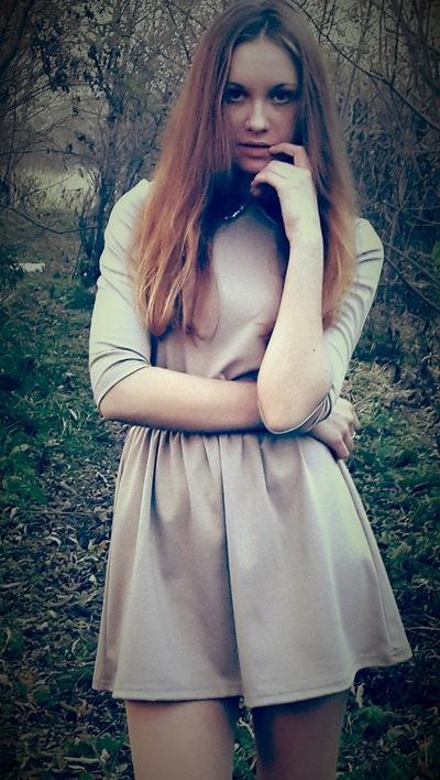 Ксения Василенко, 16 марта 1997, Южно-Сахалинск, id212965877