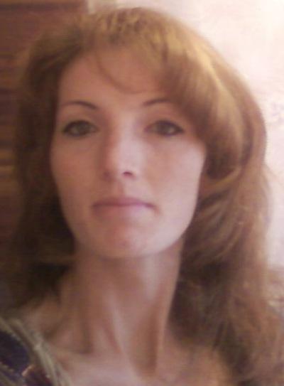 Габриела Твердомёдова, 14 сентября 1981, Берислав, id187145752
