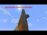 (MineCraft)Прохождение карты.LP.Химическая земля.Ураааа новый остров!#6