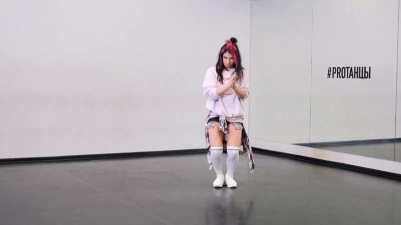 Урок танцев от Юлианны Коршуновой [Workout - Будь в форме].mp4
