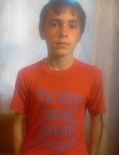 Данил Ракаев, 29 октября 1998, Балаково, id176471524