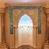 Наро-Фоминская соборная мечеть