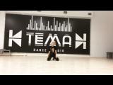 Tinashe - party favors choreography