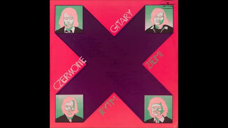 Czerwone Gitary - Ciągle pada (1974) [HQ]