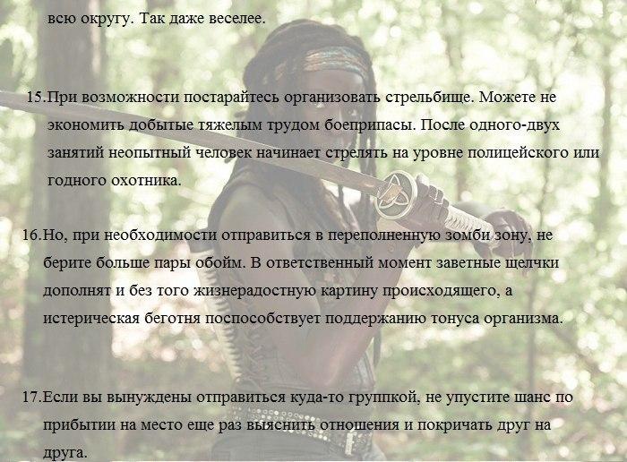 https://pp.vk.me/c7006/v7006808/3f60b/0ktI6EiC-uQ.jpg