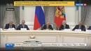 Новости на Россия 24 • Путин: Россия должна стать центром притяжения для лучших в мире ученых