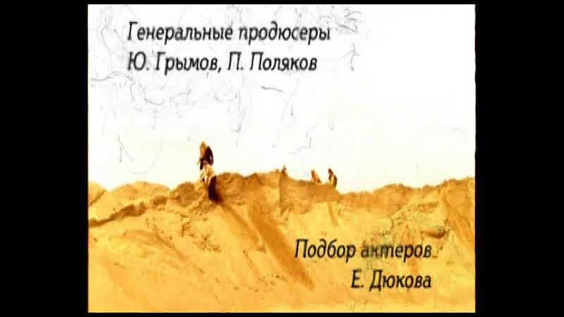 Казус Кукоцкого • Серия 8