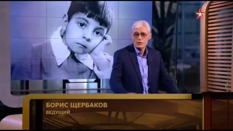 Последний день. Микаэл Таривердиев ( 22.05.2019 )