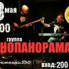 "18.05 ""КИНОПАНОРАМА"" в ""АФРИКЕ"""