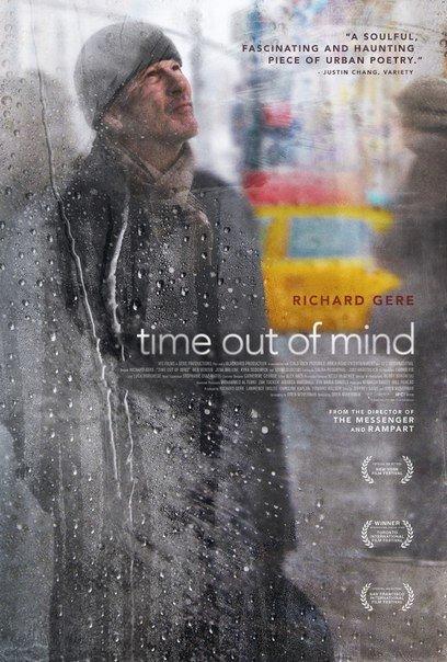 Перерыв на бездумье (2014) HD