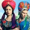 Ателье стильных идей/ имидж-студия, стиль, мода