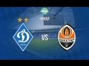 Шахтер-Динамо (2-0)