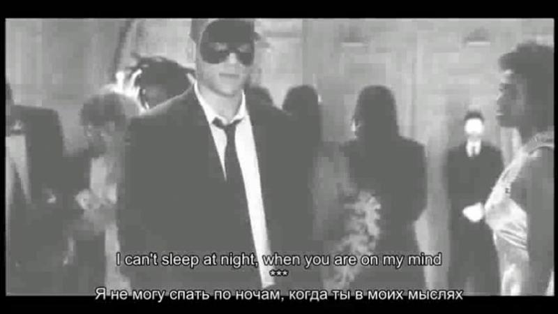 Мэрайя Кэри - We belong together (слова песни перевод)