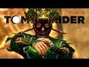 ИССЯКАЮЩИЙ ЛАРКОЗАПАС! • Shadow of the Tomb Raider 5