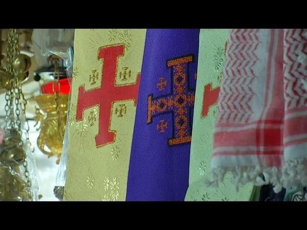 Les chrétiens de Jérusalem menacés par des juifs radicaux - 23/05
