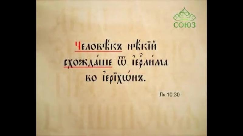 216) способы выражения синтаксических отношений (2)
