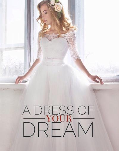 Свадебные платья Пошив на заказ Краснодар   ВКонтакте e770025f232
