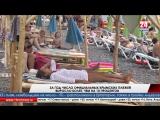 За год число крымских пляжей выросло более, чем на 10