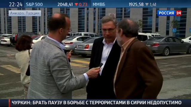 Новости на Россия 24 • 5 из 72 безвизовый режим с ЕС Анкара получит только выполнив несколько условий