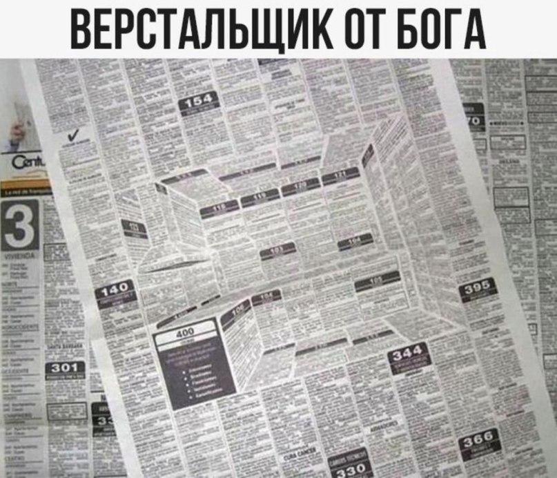 Надежда Овчинникова   Кострома