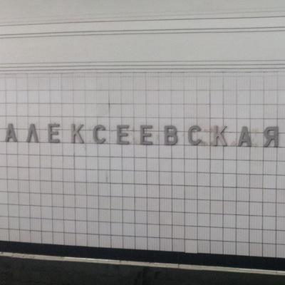 Назар Гриценко, 8 января , Харьков, id152234184