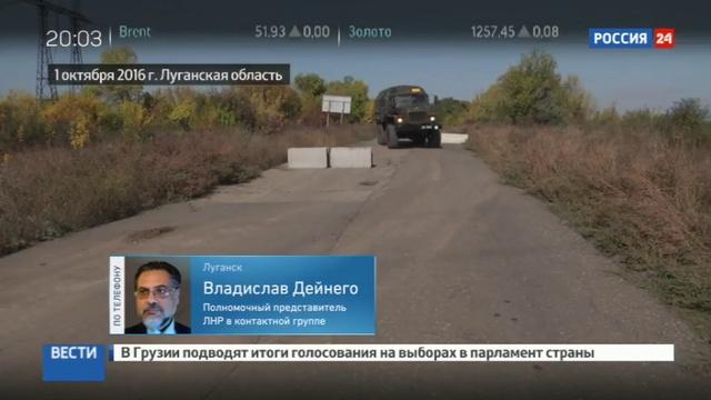 Новости на Россия 24 • Украинские военные в очередной раз сорвали отвод сил от линии соприкосновения