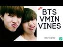 Bts Vmin Vines
