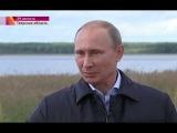 Владимир Путин - интервью «Первому каналу» 31 08 2014