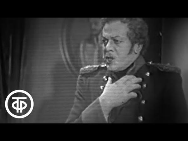 Э Направник Опера по повести А С Пушкина Дубровский 1961