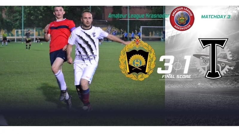 Amateur League Krasnodar | 3 тур |