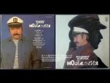 Владимир Асмолов Ностальгия (Remix) 1992