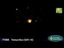 R7200_Tekila-bum_0_8_h12_zalpov_(MosCatalogue.mp4