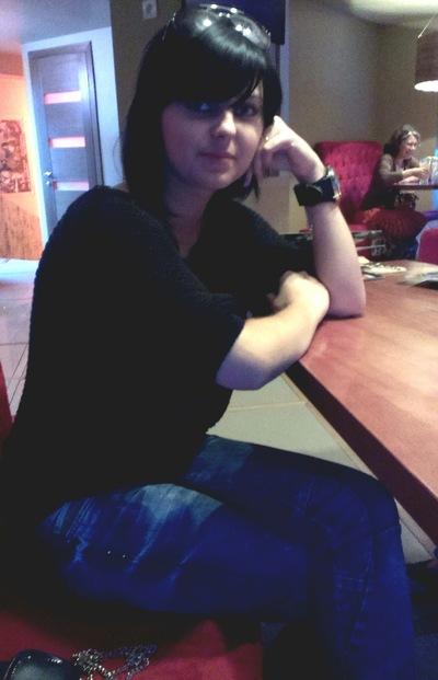 Валерия Вайнович, 18 января , Запорожье, id61872200
