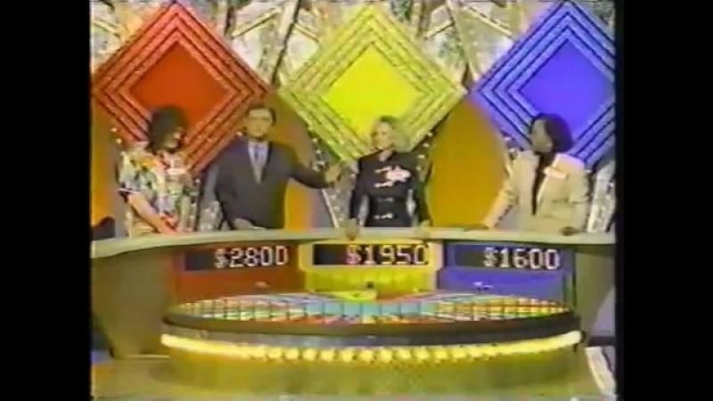 Wheel of fortune Weird Al (1994)